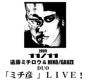 Mhiko2